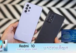 ស្មាតហ្វូន Samsung នៅតែនាំគេក្នុងតារាង ខណៈដែលទីផ្សារស្មាតហ្វូនសកល មានការធ្លាក់ចុះ 6% ដោយសារតែកង្វះខាតទៅលើបន្ទះឈីប