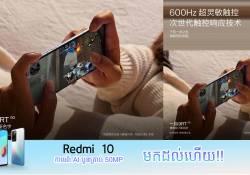រូបភាពថ្មីចុងក្រោយរបស់ OnePlus 9RT បានបញ្ជាក់ថា ស្មាតហ្វូនថ្មីនេះ នឹងមានអេក្រង់ 600Hz ultra-sensitive touch