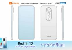 ប៉ាតង់ថ្មីរបស់ Xiaomi បានបង្ហាញថា ស្មាតហ្វូន Flagship របស់ខ្លួន និងមានការឌីស្សាញជាមួយគែមមូលកោងគ្រប់ជ្រុង